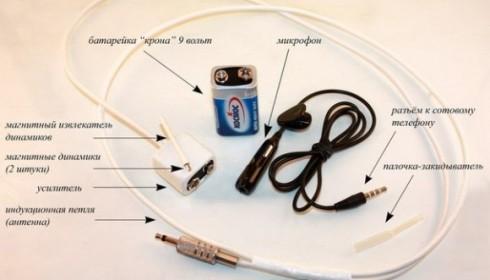 Как проверить работает ли микронаушник