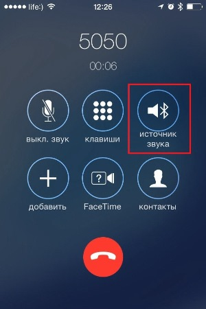 Как подключить микрнонаушник к iPhone