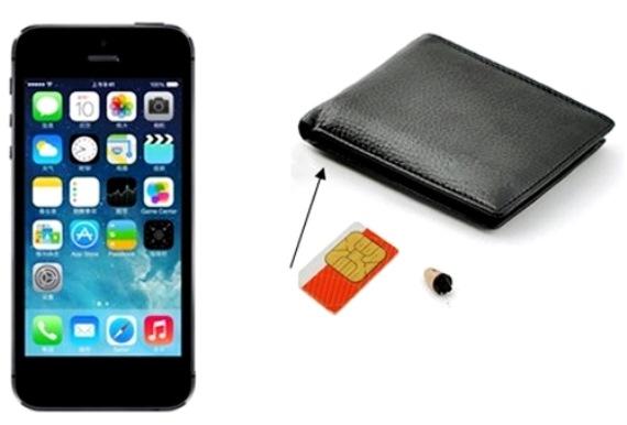 GSM модуль для микронаушника в виде бумажника